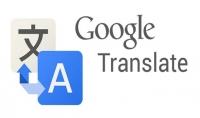 الترجمة