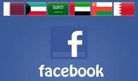 اضافة اكثر من 1000 معجب خليجى عربى 100% على الفيس بوك