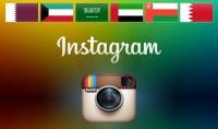 اضف لك 500 لايك عربي حقيقي في اخر 10 صورة لك في الانستغرام