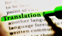 ترجمة نص أو مقالة من اللغة الإنجليزية أو الفرنسية إلى اللغة العربية