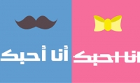 تدقيق أي نص في اللغة العربية أو الإنكليزية في وقت قياسي .