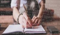 ترجمة مقالات ونصوص من الانجليزية للعربية و بالعكس