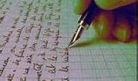 تقديم خدمة في مجال كتابة المقالات بالعربية