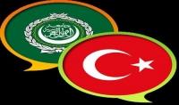ترجمة من اللغة العربية الى التركية وبالعكس