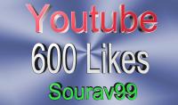 احصل على 600 لايك حقيقي وامن على فيديو يوتيوب