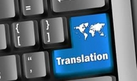 ترجمة يدوية واضحة و مدققة