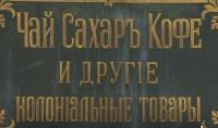 تعليم مبادئ اللغة الروسية لمن يريد التعرف على هذه اللغة الجميلة
