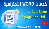 كتابة 1000 كلمة باللغة العربية مقابل 5$ دولار