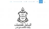 تصميم موقع عرب و أنجليزي محترف e commerce سوق