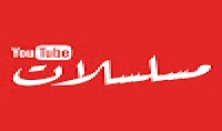 استثمر الافلام و المسلسلات على اليوتيوب والربح منها