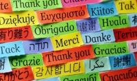 تعلم اللغة التركية عن بعد
