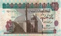 اقدم لك رابط موقع يمنحك 100 جنية مصرى عن كل زائرفقط