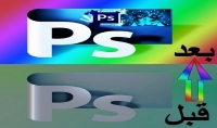 خدمة تعديل وتحسين الصور وتنعيمها وازالة أو استبدال الخلفية