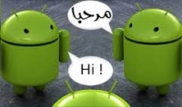ترجمة عربي انجليزي