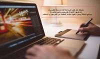ارشادك لتعلم المسار التدريبي الكامل لتصميم وبرمجة المواقع