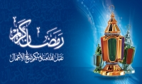 اقدم لك 1000 رسالة رمضانية