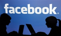 اقدم لك عمل غلاف للفيس بوك