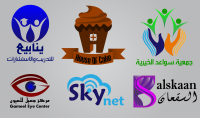 تصميم 3 شعارات و هوية بصرية كاملة
