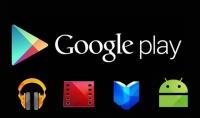برفع التطبيق الخاص بك على جوجل بلاي