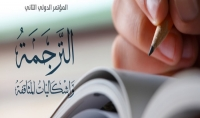 ترجمة 500 كلمة من اللغة الإنجليزية للعربية.