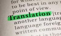 ترجمة مقالات من الانجليزية الى العربية