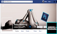 تميل غلاف فايسبوك في ارع وقت