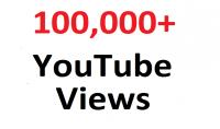 اضافة 100.000 مشاهدة حقيقية لاى فيديو على اليوتيوب