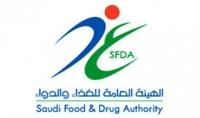 تسجيل أجهزة طبية لدى هيئة الغذاء والدواء SFDA
