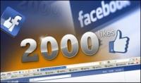 2000 لايك حقيقي لأي منشور فيس بوك تريد Like post