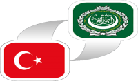 ترجمه من التركيه للعربيه و العكس