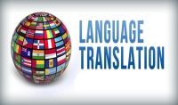 ترجمة اللغات