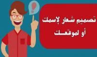 تصميم شعار و مقدمة فيديو  Intro  احترافيين لقناتك على اليوتيوب