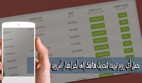 موقع عربي رائع أعجبني لتحميل رومات أصلية لأي هاتف سامسونغ جاهزة للتحميل بضغطة واحدة