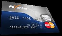 شرح طريقه للحصول على بطاقة MasterCard payoneer مجانا
