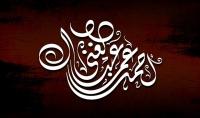 أصمم لك مخطوطات   أسماء   شعارات   اعلانات ... بالخط العربي الحر