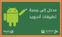 سوف اقوم بترجمة 500 كلمة انكليزية للعربي وجميع مجالات الترجمة