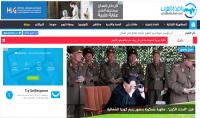 نشر مقالات ترويجية عن موقعك في شبكة نافذة العرب