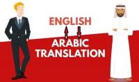 ترجمة النصوص والمقالات من الانجليزية الى العربية أو العكس