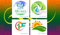 تصميم شعار إحترافى   Logo   لشركتك أو مؤسستك