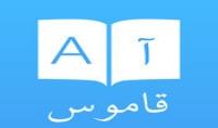 ترجمة من العربية إلى الانجريزية أو الفرنسية و العكس