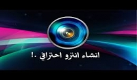 انشاء INTRO احترافي لفيديوهاتك وبدقة عالية