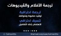 ترجمة باحتراف وبدقة 3000 كلمة من الانجليزية الي العربية 5$ فقط