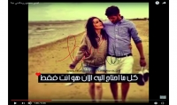 تصميم فيديو احترافي من الصور ورفعه علي قناه يوتيوب