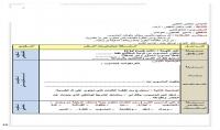 تعليمك اللغة العربية