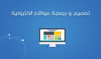 برمجة مواقع .net مشاريع تخرج