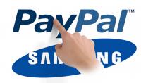 احصل على حساب PayPal مفعل