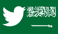 اضافة 3000 متابع تويتر عربى خليجى بـ 10$ فقط