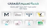 تصميم شعارات إحترافية=تقني إسلامي لشركتك لقناتك لموقعك لمقاولتك.......