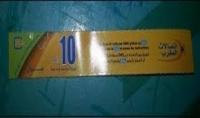 للمغاربة فقط بيع تعبئة إتصالات المغرب 10 دراهم ب 1.50 دولار