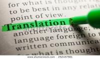 ترجمة 300 كلمة ف 3 ساعات